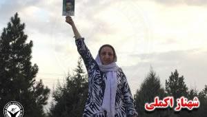 Shahnaz-Akmali-280117.jpg