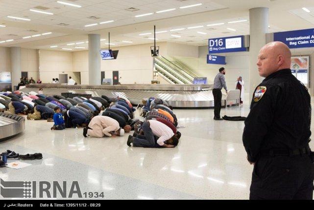 muslimprayerDallarAirport.jpg
