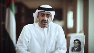 UAEbackstrump_small.jpg