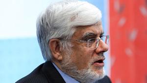Mohammad_Reza_Aref.jpg