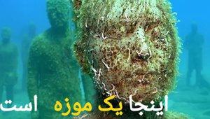 underwatermuseum_small.jpg