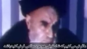 khomeiniShahSpeech_small.jpg