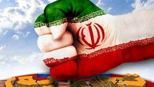sanctions_fist_IRI_flag_small.jpg