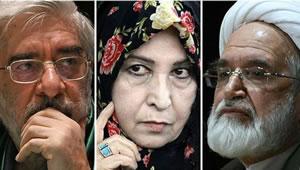 Mousavi_Karoubi_Rahnavard.jpg