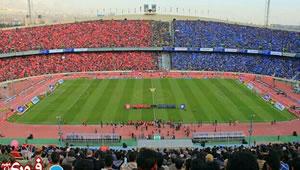 Perspolis_Esteghlal.jpg