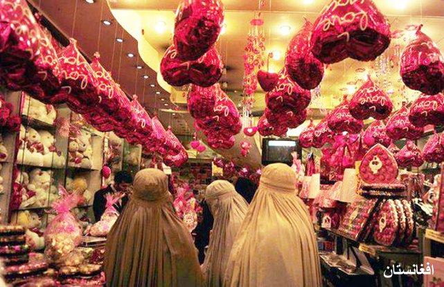 valentineIslamicCountries7.jpg