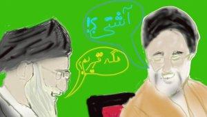 Ashti_khatami_khamenei_graphic_small.jpg