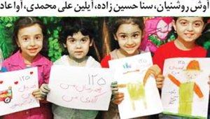 FarsiNamesFMS_small.jpg