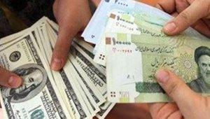 dollar_tumans_inHand_small.jpg