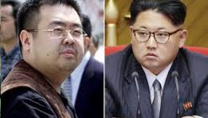 northKorean_leader_and_brother_small.jpg