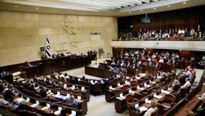 Israel_Parliament.jpg