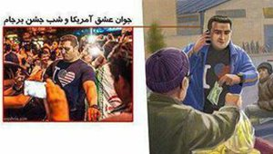 hamshahricvrpuzzel_small.jpg