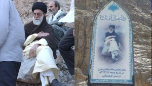 khamenei_jamkaran_khorafat_small.jpg