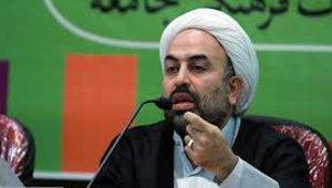 MohammadRezaZaeri_small.jpg
