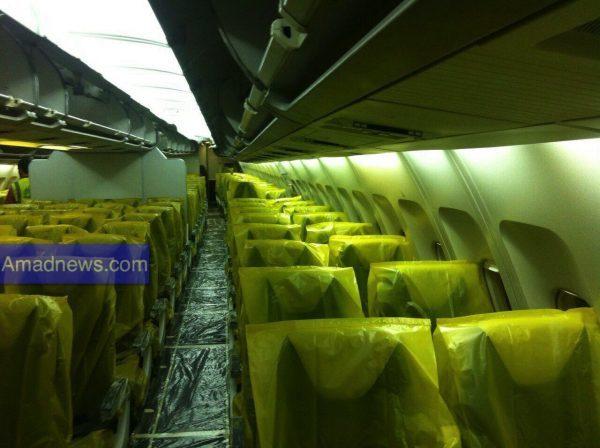 Mahan-Airline-Amadnews-2-e1488034110393.jpg