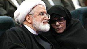 Karoubi_fatemeh_wife_together_small.jpg
