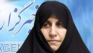 Parvin_Ahmadinejad.jpg