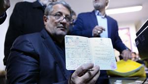 Mohsen_Hashemi_election.jpg