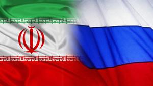 Iran_Russia.jpg