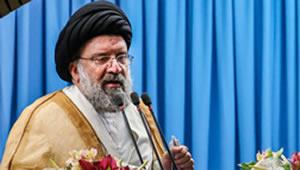 Ahmad-Khatami-small011.jpg