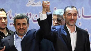 Ahmadinejad_Baghaei_election.jpg