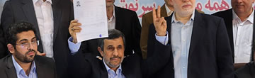 Ahmadinejad_election_TOP.jpg