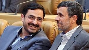 Ahmadinejad_Mortazavi.jpg