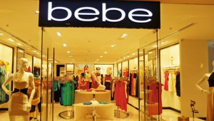bebe_0005_small.jpg