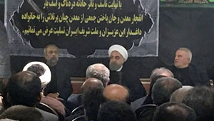 Yourt_Rouhani.jpg