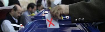 election_NO.jpg