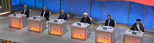 third-debate11.jpg