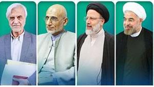 Rouhani_Raeisi_Mirsalim_Hashemitaba.jpg