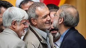 Majles_Larijani_Aref.jpg