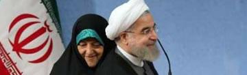 Rouhani_Ebtekar_TOP.jpg