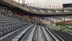 Azadi_Stadium_kam.jpg