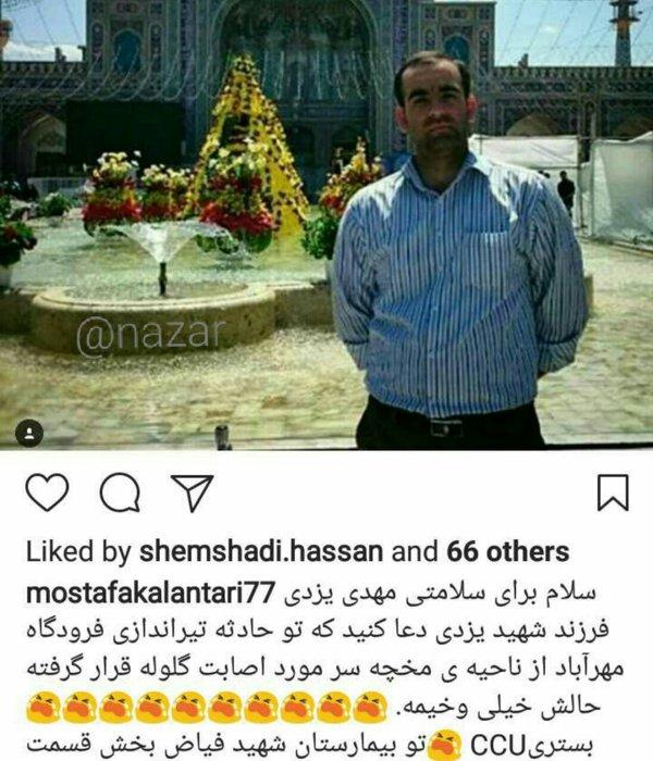 Mehdi_yazdi22555.jpg