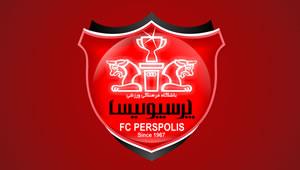 Perspolis_logo.jpg