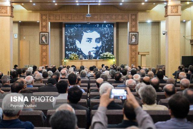 MaryamHijIRI6.jpg