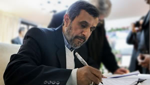Ahmadinejad_Nameh.jpg