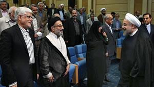 Rouhani_eslahtalaban.jpg