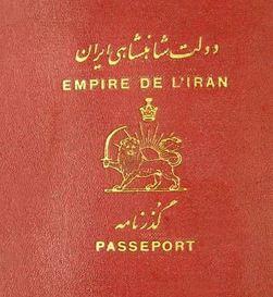 گذرنامه.jpg