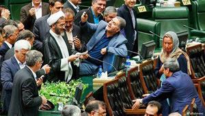 Mogherini-selfie.jpg