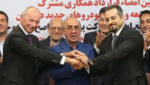 Renaut_IranKhodro.jpg