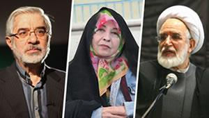 Karoubi_Rahnavard_Mousavi.jpg