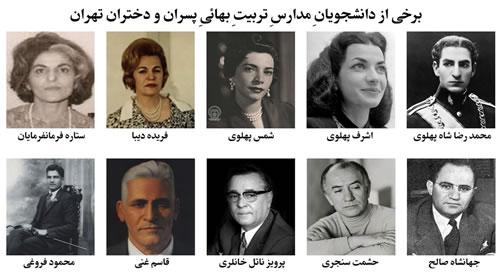 zanan_Bahaei_11.jpg