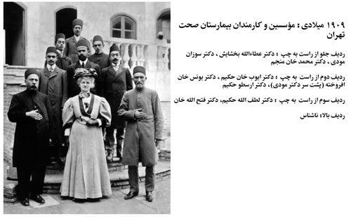 zanan_Bahaei_4.jpg