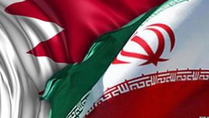 Iran_Bahrain.jpg