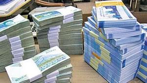 poul_money.jpg