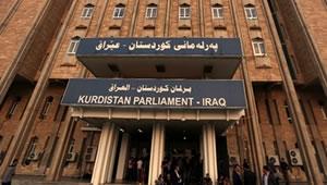 Kurdistan_Parliament.jpg