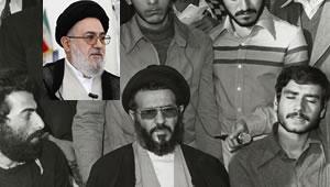 Mousavi_Khoveiniha_sefarat_USA.jpg